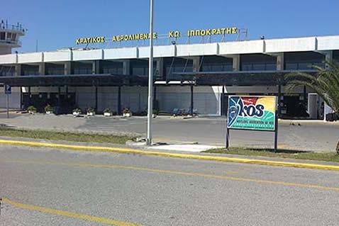 Kos Car Hire Kos Car Rental Car Hire Kos Airport
