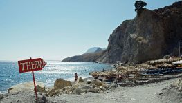 therma loutra beach