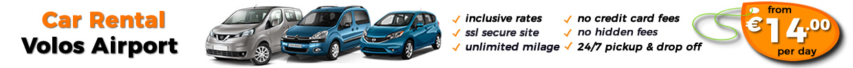 Car Rental Volos Airport